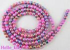 2 Str Pink glass pearl confetti beads ROUND 6mm M1299