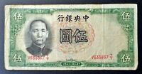 1936 China 5 Yuan Note~No Red Seal Stamps Obverse~No Signatures Reverse~V.Scarce