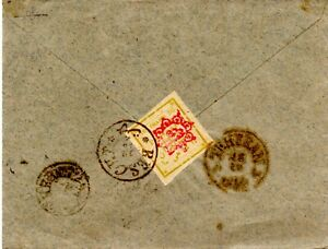 West Asia - Letter with 10c of stamps - nice item