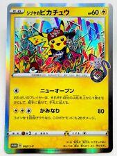 Shibuya's Pikachu Pokemon Card 002-S-P Promo Japanese Nintendo Very rare FS