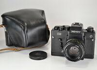 "EXC! 1982 RARE USSR ""ZENIT-19"" HALF-AUTOMATIC SLR camera + HELIOS-44M lens (2)"