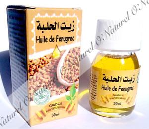 Huile de Fenugrec BIO 100% Pure Naturelle 30ml Fenugreek Oil Aceite de Fenogreco