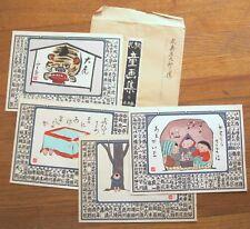 OLD JAPANESE SHAMINEN PLAYER WOODBLOCK PRINTS~SHOKURO MATSUSHIMA~4 PRINTS~SIGNED