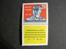 DDR MiNr. 732 Zusammendruck postfrisch  (DD 732)