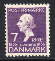 Denmark 7 Ore c1935 Mounted Mint Stamp (2177)