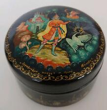 "Russian lacquer box Tale of Tsar Saltan 2.5"" diam handpainted Coa Kholui village"