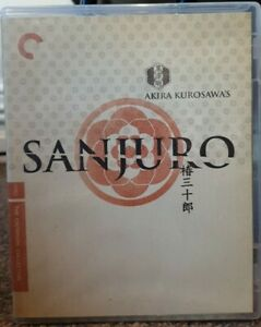 Sanjuro - The Criterion Collection Blu-ray (Region A)