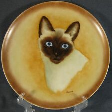 Siamese Cat Decorative Plate Hand Painted Laurene 10 3/8""