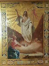 Antique russian icon Gold gilt VERY DESIRABLE SUBJECT Resurrection of the Christ