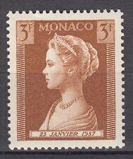 TIMBRE MONACO NEUF N° 480 **  NAISSANCE DE LA PRINCESSE CAROLINE PRINCESSE GRACE