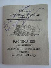 Stalin Railway Train Timetable Bahn Fahrplan Horaire 1949 Yalta Krim Crimea CCCP