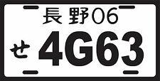 MITSUBISHI 4G63 TURBO ENGINE JAPANESE LICENSE PLATE TAG