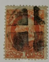 US Stamp #O15 - Department of the Interior Official Stamp - SCV $10