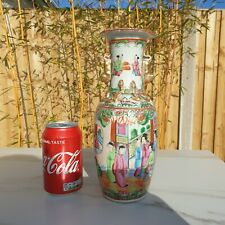 GOOD LARGE CHINESE 19TH C CANTON FAMILLE ROSE CHARACTERS VASE