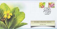 Singapore stamp FDC: 2010 Flora & Fauna Definitive, flower, SG133190
