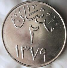 1959 SAUDI ARABIA 2 GIRSH - AU - Great Coin - FREE SHIPPING - BIN #HHH