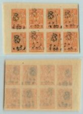 Armenia 1920 SC 166 mint handstamped type F or G black block of 8 . f7341