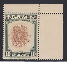 Paraguay Sc C175 MNH. 1948 10g INVERTED CENTER, Sheet Corner XF, Cert