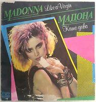 "Madonna - Like A Virgin LP 12"" Record 1987 Bulgaria Balkanton Pressing"