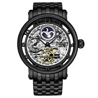 Stuhrling 3923 2 Special Reserve Automatic Dual Time Stainless Steel Mens Watch