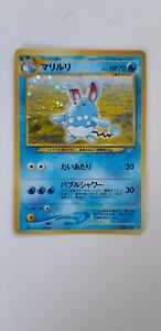 POKEMON Cards Japanese Holo - RARE