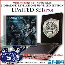 BIOHAZARD Revelation PS3 Unveiled Limited Edition SET Capcom NEW Resident Evil