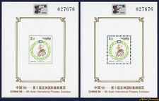 1996 THAILAND CHINA '96 STAMP SHOW OVERPRINT ON SONGKRAN SHEETS S#1662c