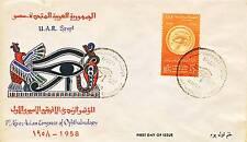 PREMIER JOUR  TIMBRE EGYPTE N° 417 / 6° ANNIVERSAIRE DE LA REVOLUTION