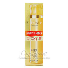 Kanebo Freshel MOISTURE LOTION 200ml  collagen