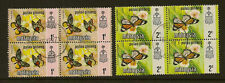 PENANG(Malaysia) :1971 Butterflies 1c & 2c  SG 75-6  used  blocks of four