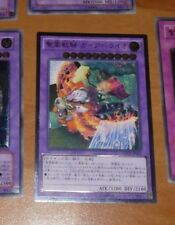 YU-GI-OH JAPANESE ULTIMATE RARE HOLO CARD CARTE CROS-JP045 Ritual Beast JAPAN **