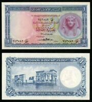 Currency 1957 National Bank of Egypt One Pound Banknote P# 30 Signed El-Emary XF