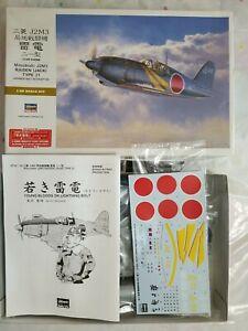2011 HASEGAWA #08882 IJN MITSUBISHI J2M3 RAIDEN (JACK) TYPE 21 - 1/32 SCALE KIT