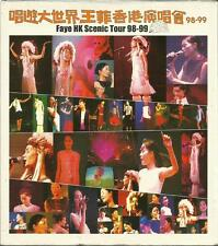 Faye Wong 王菲: 唱遊大世界王菲香港演唱會 Faye HK Scenic Tour 98-99 Live In Concert        2CD