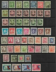 China 1933-50 Historical Figures Mixed Lot of Sets Very Fine Mint & Used