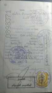 Tunisia DOCUMENT WITH CONSULAR REVENUE    LOT 1207