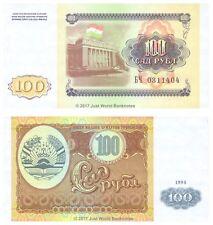 Tayikistán 100 rublos 1994 P-6 Antigua URSS Billetes Unc