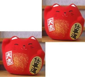 Two Maneki Neko Feng Shui Lucky red cats for prosperity in business