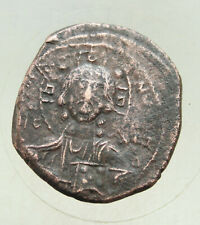 "Anonymous Time to Romanus Iii c. 1028-1034 ""Class B"" Ae30mm 11g. Cross Christ"