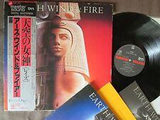 MAURICE WHITE-EARTH WIND&FIRE Raise JAPAN MASTER SOUND LP w/OBI 30AP 2279 FreeSH