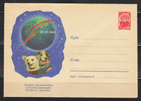 Russia 1960 mint space cover dogs Belka & Strelka 1st space travellers # 1377 **