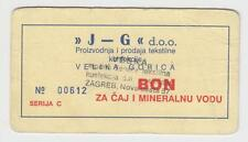 Local note bons coupon - J-G doo, Velika Gorica Serija C - Croatia ex Yugoslavia