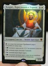 FOIL RUSSIAN 1x Kenrith, the Returned King [BUY-A-BOX] [ELD] [MTG]