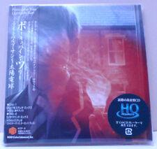 Porcupine Tree Lightblub Sun 2008 Japan Disc 2 WHD Entertainment, Inc. IEZP-8