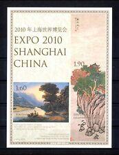 Liechtenstein Block 19 B World Exhibition Expo 2010 Schanghai