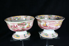 Pair of antique cabinet bowls by Petrus Regout Maastricht, FANCY (1880)