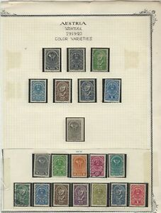 AUSTRIA - 1919-1920 MINT / A FEW USED STAMPS ON ALBUM PAGES