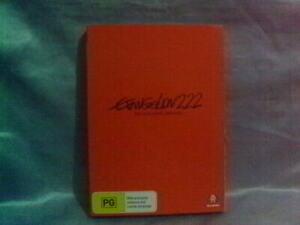 EVANGELION 1.01 YOU ARE NOT ALONE RARE SLIPCASE DVD