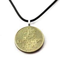 Collier pièce de monnaie Israël 1 lira