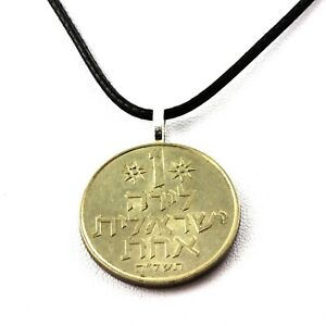 Necklace Coin Israel 1 Lira